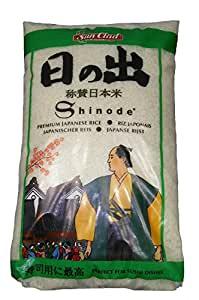 Shinode Reis